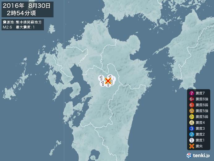 地震情報(2016年08月30日02時54分発生)