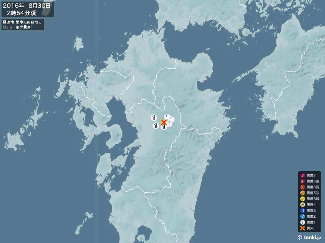 地震情報 2016年08月30日 02時54分頃発生 最大震度:1 震源地:熊本県阿蘇地方(拡大画像)