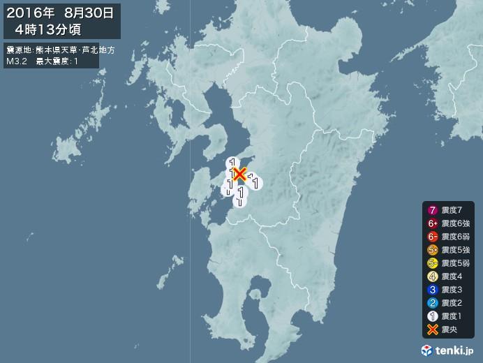 地震情報(2016年08月30日04時13分発生)