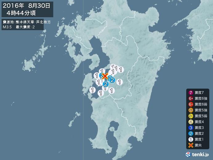 地震情報(2016年08月30日04時44分発生)