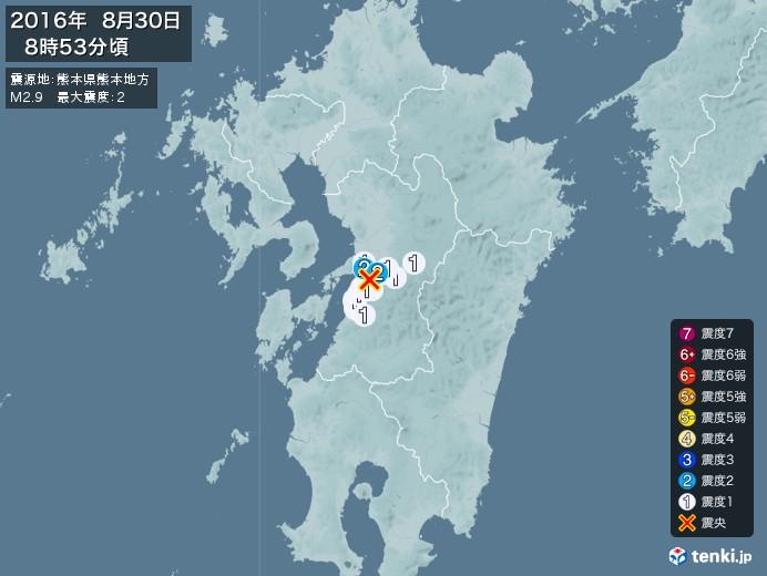 地震情報(2016年08月30日08時53分発生)