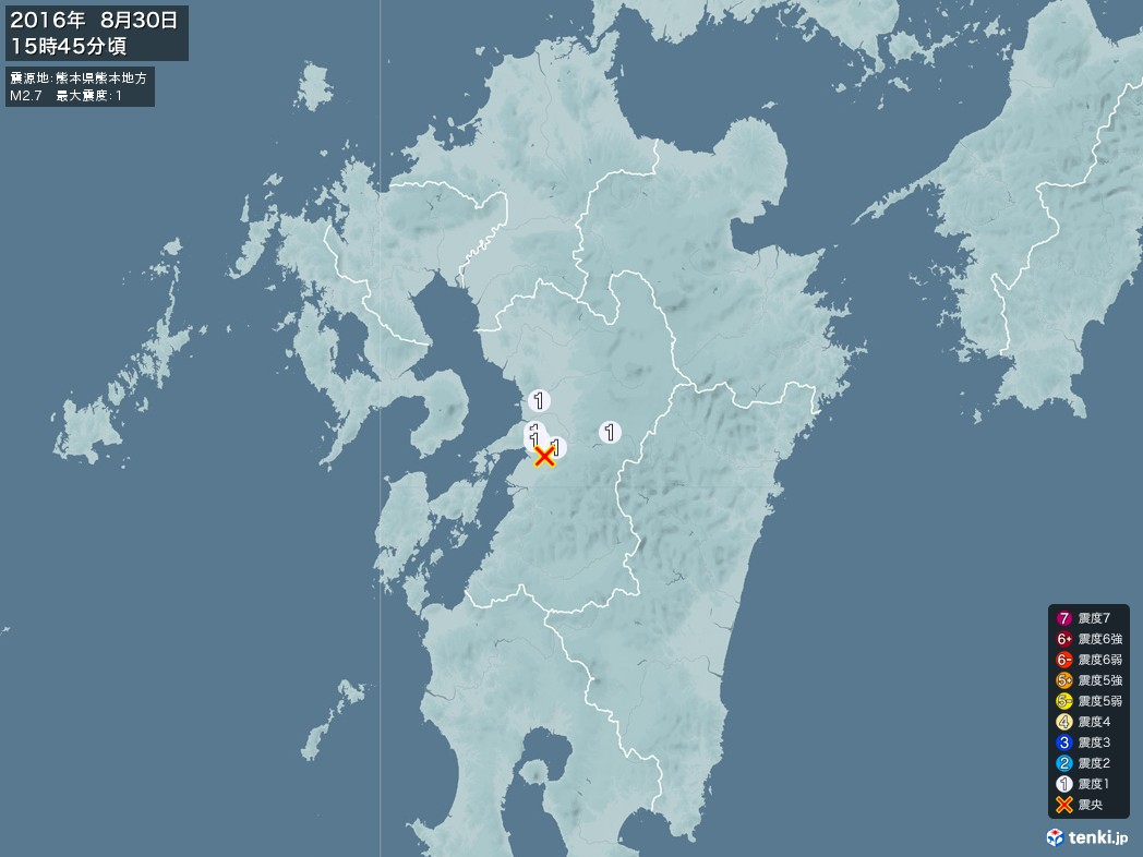 地震情報 2016年08月30日 15時45分頃発生 最大震度:1 震源地:熊本県熊本地方(拡大画像)