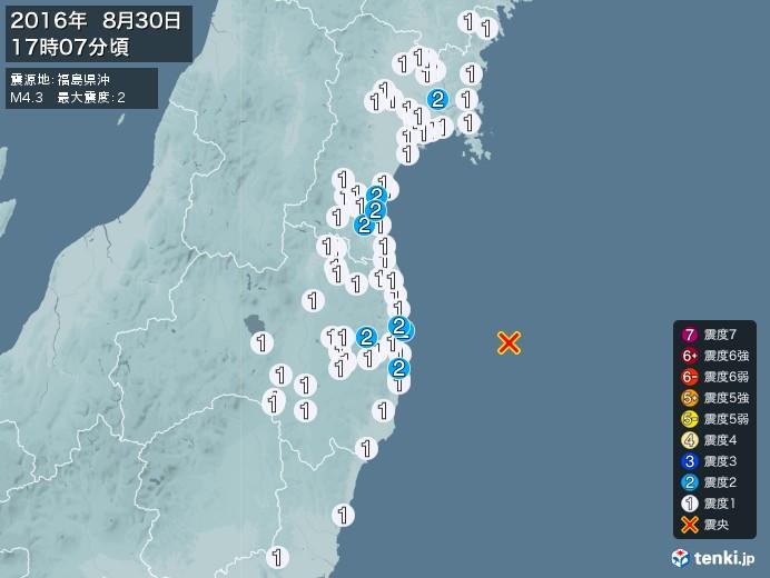 地震情報(2016年08月30日17時07分発生)