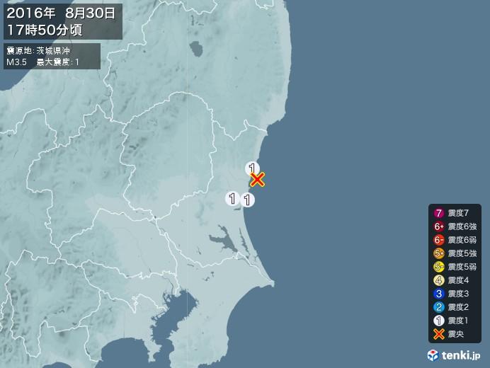 地震情報(2016年08月30日17時50分発生)