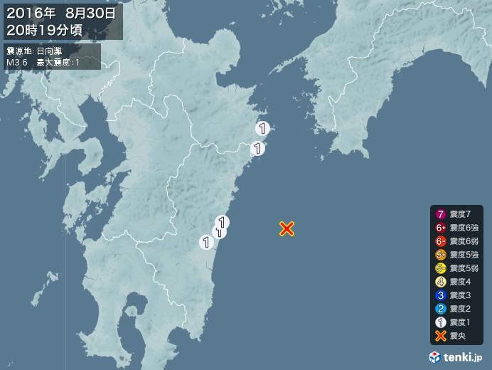 地震情報(2016年08月30日20時19分発生)