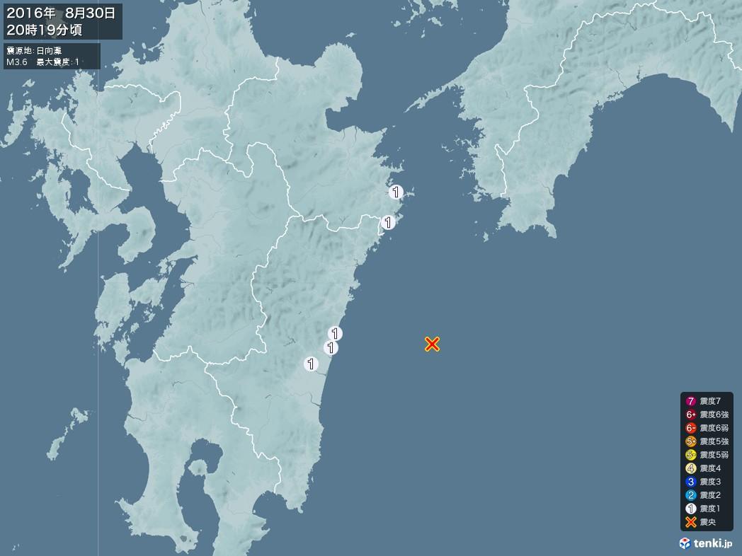 地震情報 2016年08月30日 20時19分頃発生 最大震度:1 震源地:日向灘(拡大画像)