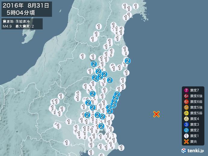 地震情報(2016年08月31日05時04分発生)