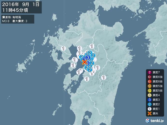 地震情報(2016年09月01日11時45分発生)