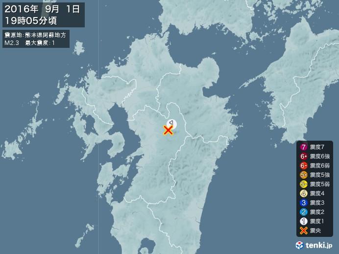 地震情報(2016年09月01日19時05分発生)