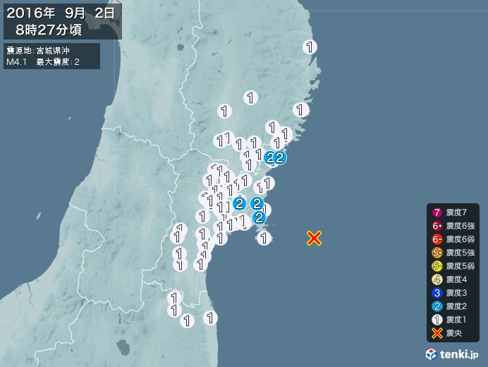 地震情報(2016年09月02日08時27分発生)