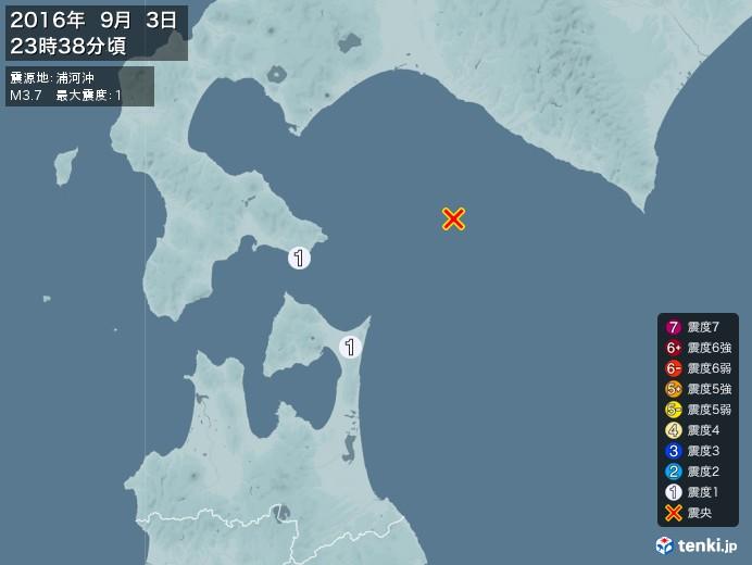 地震情報(2016年09月03日23時38分発生)