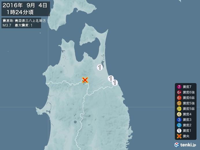 地震情報(2016年09月04日01時24分発生)