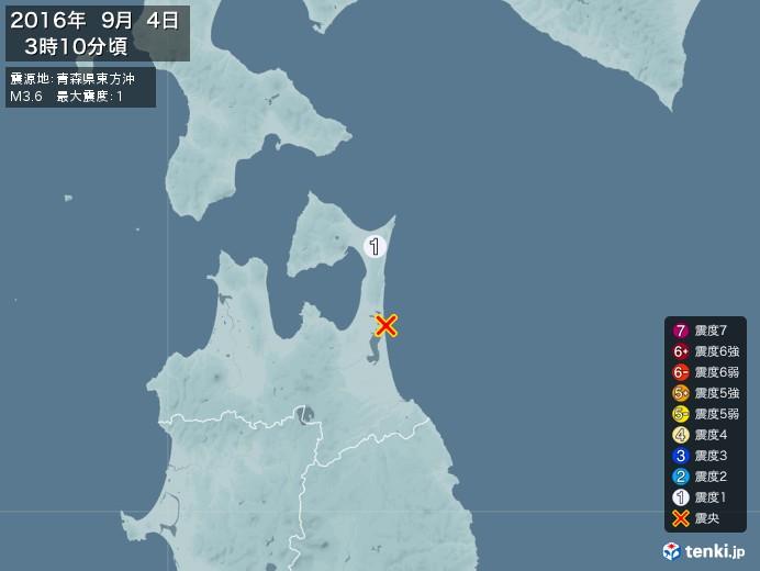 地震情報(2016年09月04日03時10分発生)