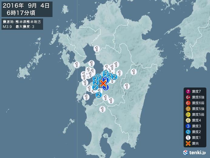 地震情報(2016年09月04日06時17分発生)