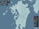 2016年09月06日08時51分頃発生した地震