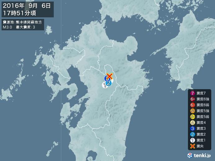 地震情報(2016年09月06日17時51分発生)