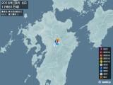 2016年09月06日17時51分頃発生した地震