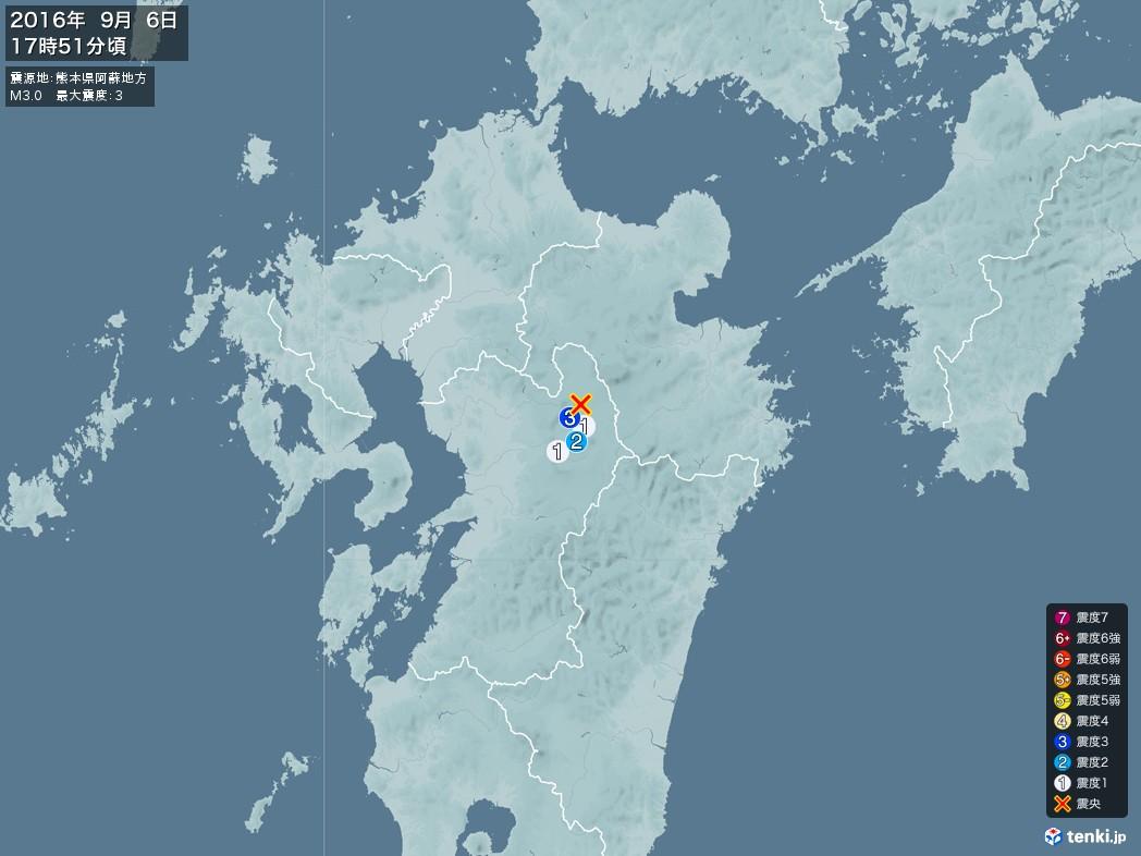 地震情報 2016年09月06日 17時51分頃発生 最大震度:3 震源地:熊本県阿蘇地方(拡大画像)