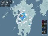 2016年09月07日01時56分頃発生した地震