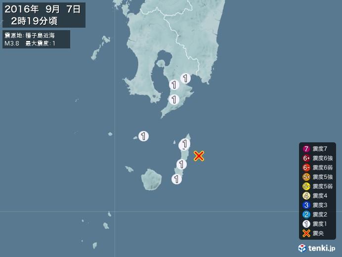地震情報(2016年09月07日02時19分発生)