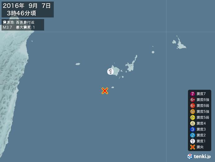 地震情報(2016年09月07日03時46分発生)