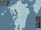 2016年09月07日05時19分頃発生した地震