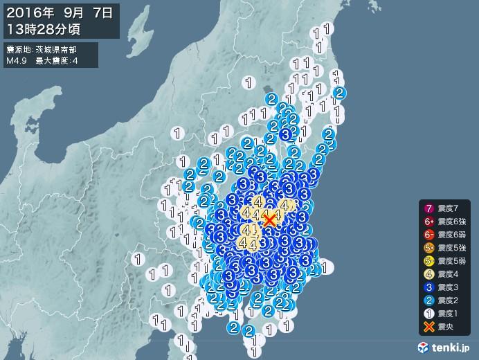 地震情報(2016年09月07日13時28分発生)