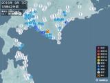 2016年09月07日18時42分頃発生した地震