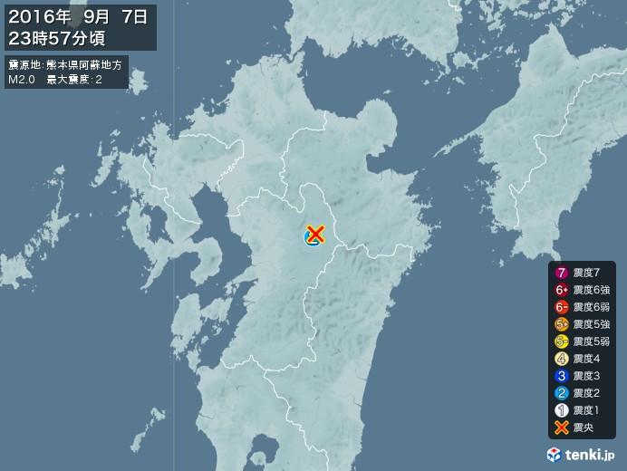地震情報(2016年09月07日23時57分発生)