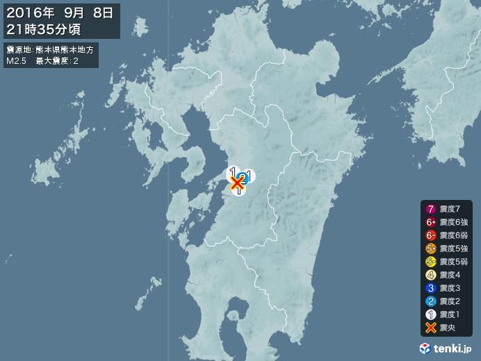 地震情報(2016年09月08日21時35分発生)