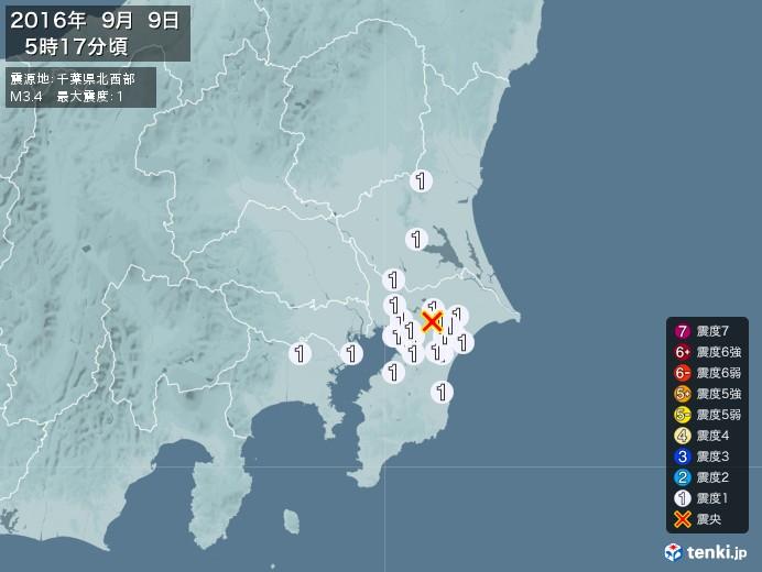 地震情報(2016年09月09日05時17分発生)