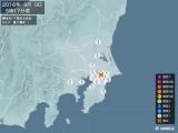 2016年09月09日05時17分頃発生した地震
