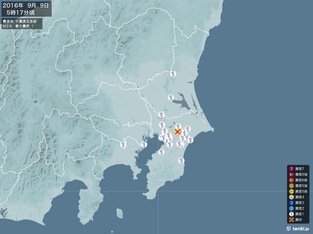 地震情報 2016年09月09日 05時17分頃発生 最大震度:1 震源地:千葉県北西部(拡大画像)