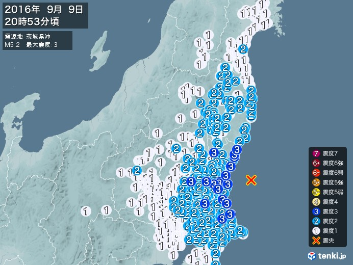 地震情報(2016年09月09日20時53分発生)