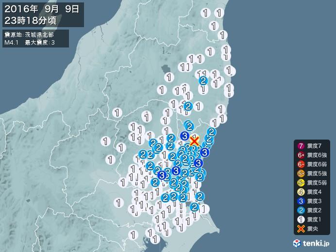 地震情報(2016年09月09日23時18分発生)