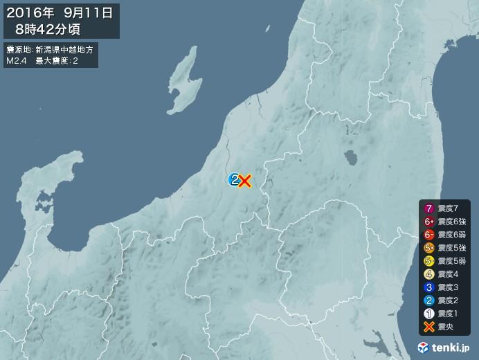 地震情報(2016年09月11日08時42分発生)