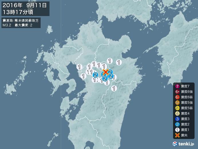 地震情報(2016年09月11日13時17分発生)