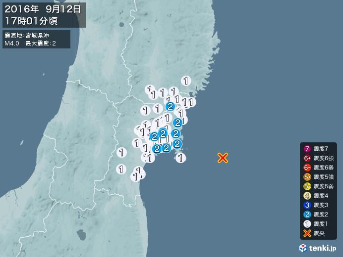 地震情報(2016年09月12日17時01分発生)
