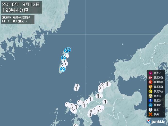 地震情報(2016年09月12日19時44分発生)