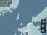2016年09月12日19時44分頃発生した地震