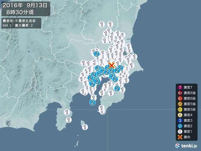 地震情報(2016年09月13日08時30分発生)