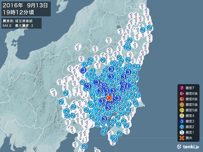 地震情報(2016年09月13日19時12分発生)