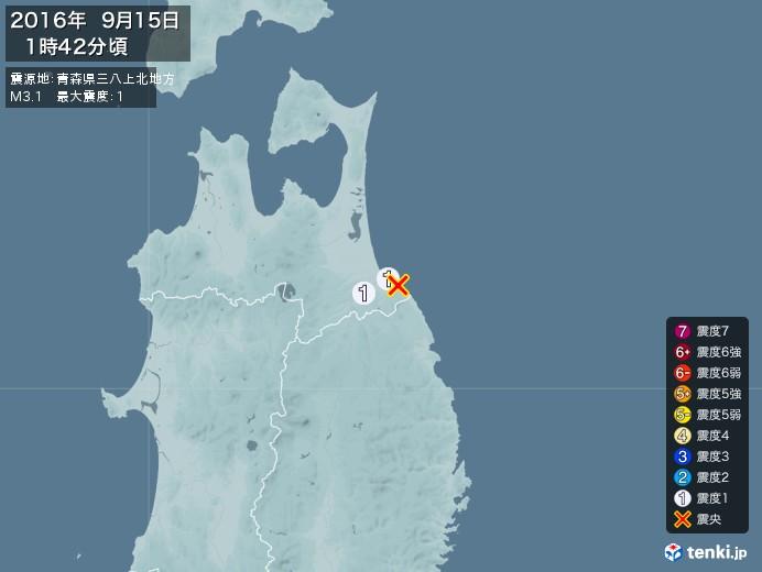 地震情報(2016年09月15日01時42分発生)