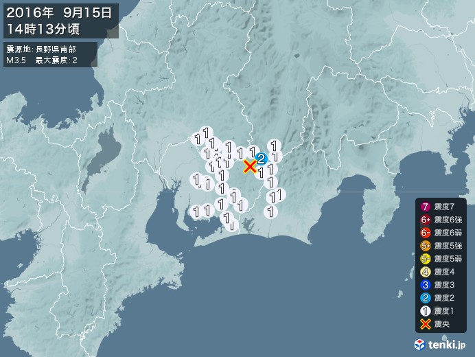 地震情報(2016年09月15日14時13分発生)