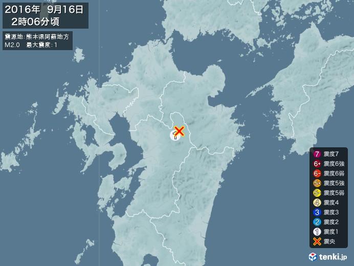 地震情報(2016年09月16日02時06分発生)