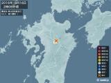 2016年09月16日02時06分頃発生した地震