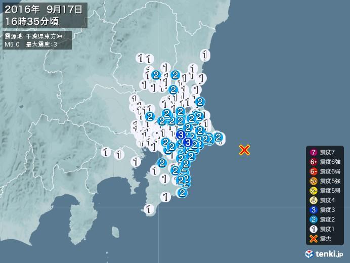 地震情報(2016年09月17日16時35分発生)