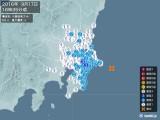 2016年09月17日16時35分頃発生した地震