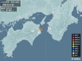 2016年09月18日09時35分頃発生した地震
