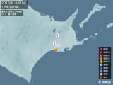 2016年09月18日19時34分頃発生した地震